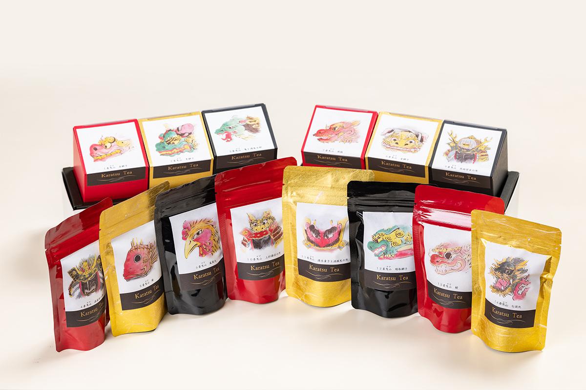 Karatsu Tea